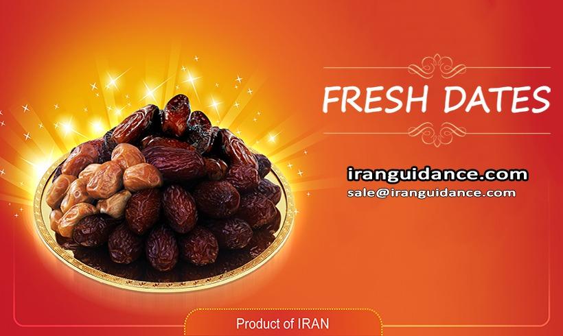 Iranian Dates fruit
