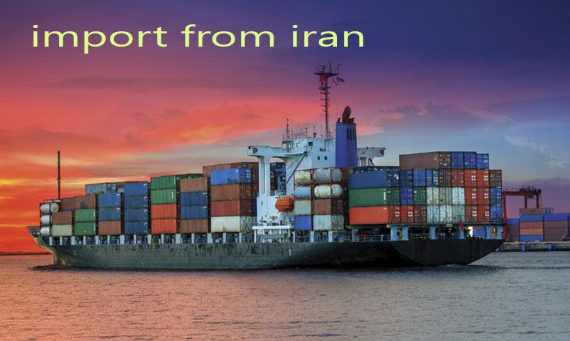 import-Iran-date-iranguidance