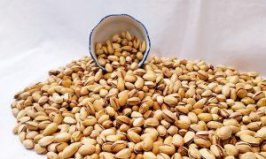 almond pistachio-iranguidance